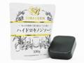 BIHAKUEN/ハイドロキノンソープ(Hydroquinone Soap) 100g