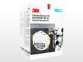 N95基準 3M-8210 微粒子用マスク(3M-8210 N95 MASK)