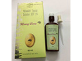 ミントップフォルテ男性用(Mintop Forte) 5% 60ml