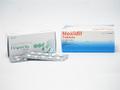 フィンペシア(キノリンイエローフリー)1mg100錠+ノキシジル5mg100錠(Finpecia+Noxidil)