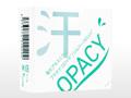 オパシー石鹸(男女の汗・体臭改善)(Opacy ClearSoap For Men&Women) 100g