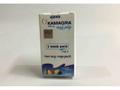 カマグラオーラルジェリー1週間パック(Kamagra Oral jelly) 100mg