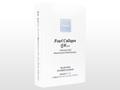 極品真珠コラーゲンシワ取りホワイトニングCoQ10マスク(Pearl Collagen Q10 plus Wrinkle-solution Whitening Mask)