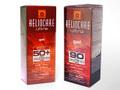 ヘリオケア ウルトラSPF90ジェル(HELIOCARE ultra gel) 50ml