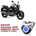 GSR250/Inazuma/GW250 HID プロジェクターキット