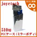 PCC 510MEGA (280mAh) Mirror