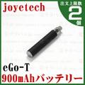 joye eGo(-T) XL Battery 900mAh/Matt Black
