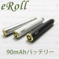【国内発送】joye eRoll 90mAh Spare battery