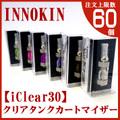 INOKIN clear tank cartomizer [iClear30]