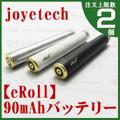 joye eRoll 90mAh Spare battery