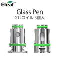 Eleaf Glass Pen用GTLコイル 5個入