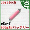 joye eGo(-T) XL Battery 900mAh/Pink