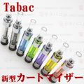 【国内発送】Tabac 【clear】 cartomizer【new type】