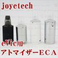 【国内発送】eVic atomizerECA