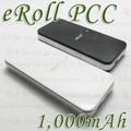 【国内発送】joye eRoll PCC