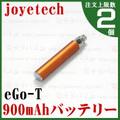 joye eGo(-T) XL Battery 900mAh/Copper