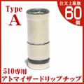 510 atomizer Driptip|typeA