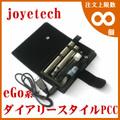 eGo diary style PCC