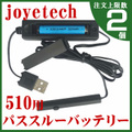 USB path through for joye510