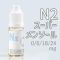 N2 SuperMenthol 10ml