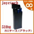 PCC 510MEGA (280mAh) Black