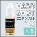 HARD SHOT 10ml ニコチンソルト版 6本入り