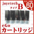 eGo Cartridge typeB/5pcs