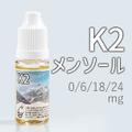 K2 Menthol 10ml