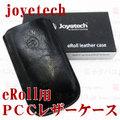 【国内発送】eRoll PCC Leather Case