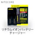 joye 18350/18500/18650 battery charger