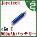joye eGo(-T) XL Battery 900mAh/Blue