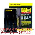 【国内発送】joye 18350/18500/18650 battery charger