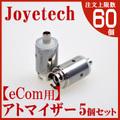 joye eCom-C Atomizer C2 head 5pcs