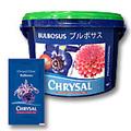 クリザール ブルボサス 小袋 100袋入り【新商品】