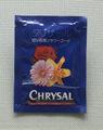 クリザール フラワーフード 小袋 粉末(10袋)