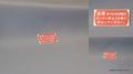 オイル点検-コーションラベル(国内仕様)(E)