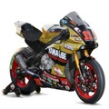 Lacomoto YZF-R1 15-18 レースカウル Westby Special