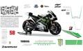 MotoGP Monster tribute グラフィックステッカー