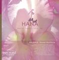 癒しのヒーリングCD ANUENUE 花の虹