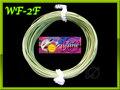 フライライン WF-2F moss green 淡い緑 フローティングライン