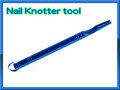 ノットタイヤー ネイルノッター ネイルノットを簡単に!ブルー 青