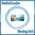 ブレイデッドリーダー 10ft フローティング Braided Leader 20LB Light blue