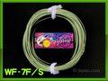【イオ】フライライン WF-7F/S シンクティップライン