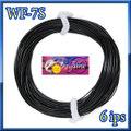 【イオ】フライライン WF-7S Black 黒 シンキングライン Fast sink 6ips