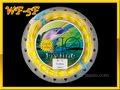 【イオ】フライライン WF-5F Yellow  フローティング