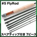 フライロッド #5 Fly Rod スペアティップ付 トラベルロッド パックロッド Green