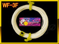 【イオ】フライライン WF-3F Light yellow フローティング ベージュ色 両端ループ付