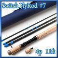 フライロッド #7 スイッチロッド switch rod