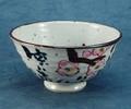 有田焼 茶碗(彩器)