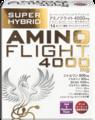 アミノフライト14本入り 1,944円(税込) 1本あたり138.9円(税込)